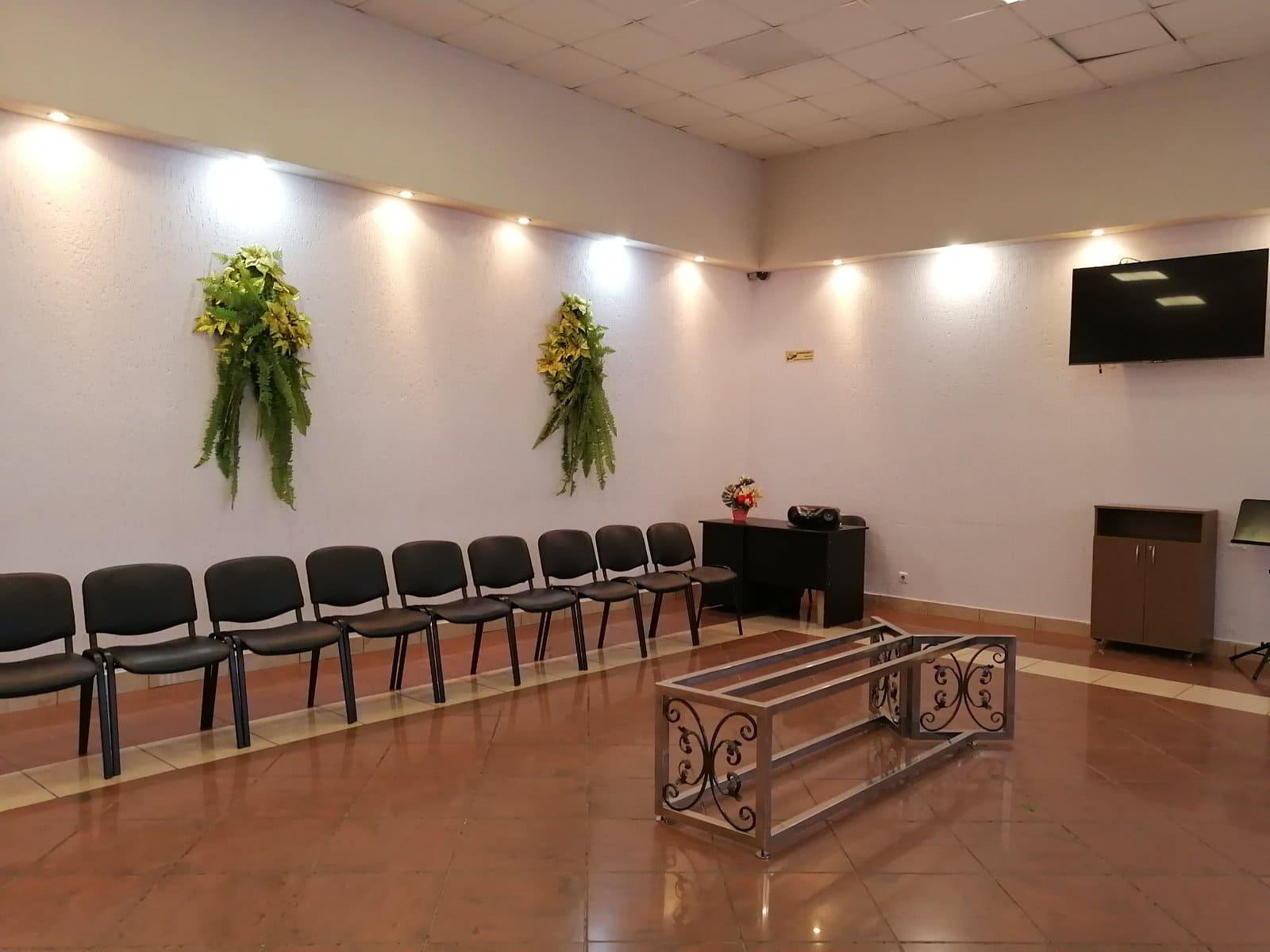 Траурные залы для проведения церемонии прощания в Минске